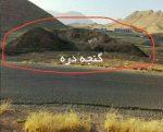کاوش در تپه گنج دره هرسین با همکاری ۲ گروه داخلی و خارجی