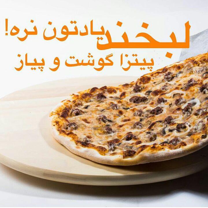 رستوران لبخند تهران