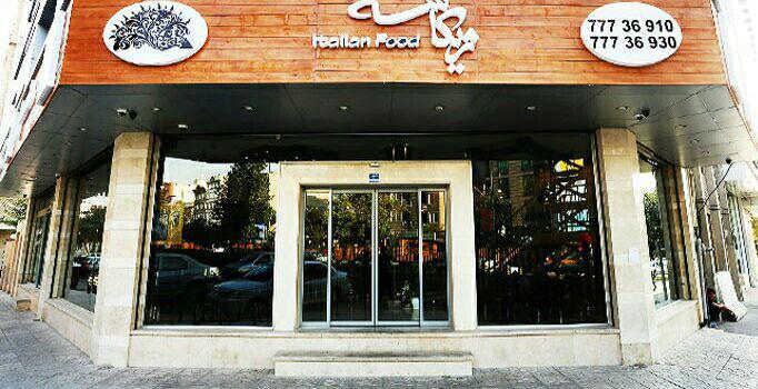 رستوران ژیکاسه تهران رستوران ژیکاسه تهران