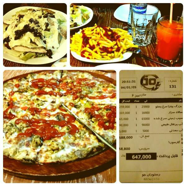 رستوران گریلجو تهران