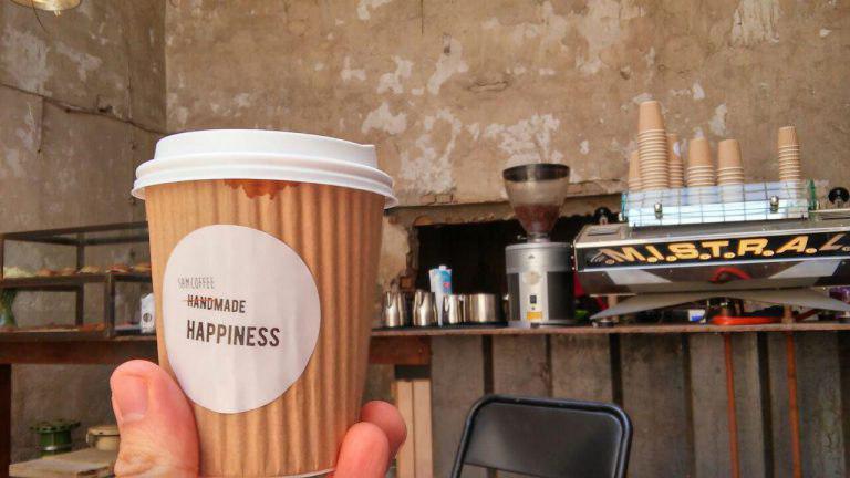 سام کافه تهران