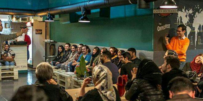 سیم کافه تهران