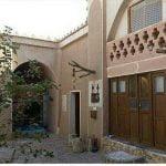 اقامتگاه بومگردی هد اصفهان