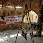 اقامتگاه سرزمین کهن بوشهر