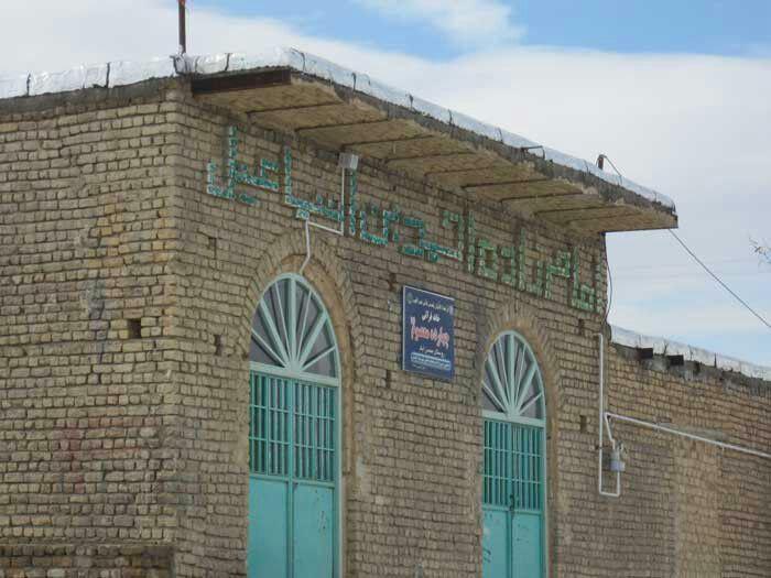 امامزاده احمدبن اسماعیل  محسن آباد