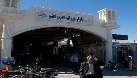 بازار قدیم قشم  بازار قدیم قشم