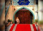 رستوران شبهای حافظیه تهران