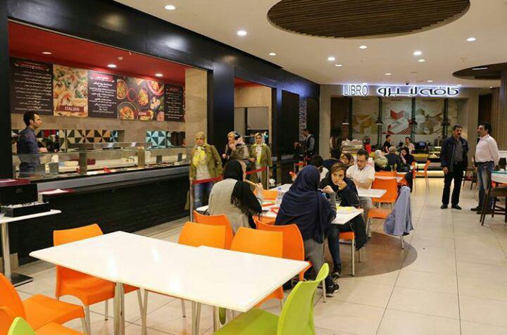 رستوران لیبرو تهران