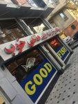 رستوران ماهی خوب تبریز