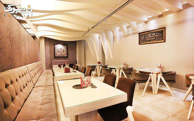 رستوران کامیشا تهران رستوران کامیشا تهران