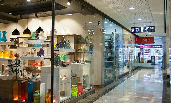 مرکز خرید آرن تهران