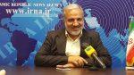 برپایی شب فرهنگی تربت حیدریه در مشهد