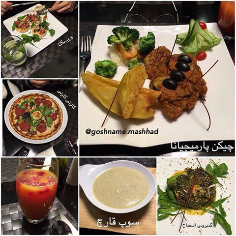 رستوران ارکیده سیاه مشهد