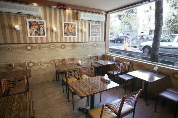 رستوران برگر زغالی تهران