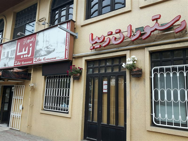 رستوران زیبا لاهیجان
