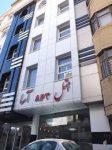 هتل آپارتمان آسا تهران