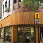 کافه بارن تهران