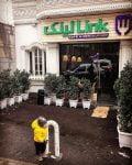 کافه لینک تهران