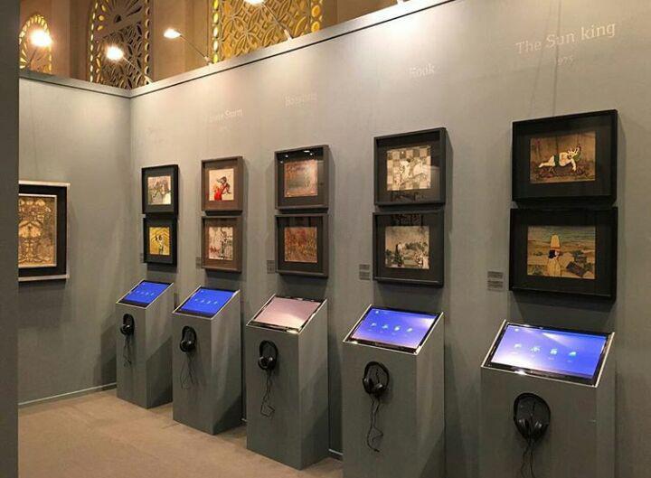 گالری شیرین تهران