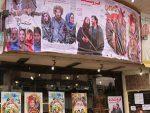 سینما ایران تنکابن