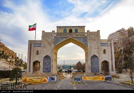 دروازه قرآن شیراز و نیاز به مرمت