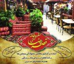 رستوران قصررضا تهران