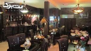رستوران مدرن گل تهران