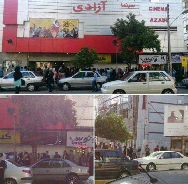 سینما آزادی بابل