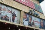 سینما بهمن آمل