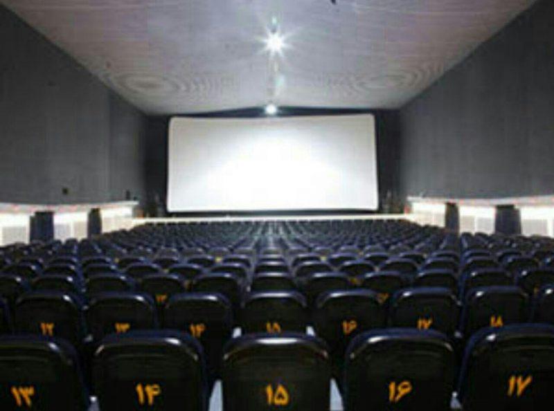 سینما جهان نما چالوس سینما جهان نما چالوس