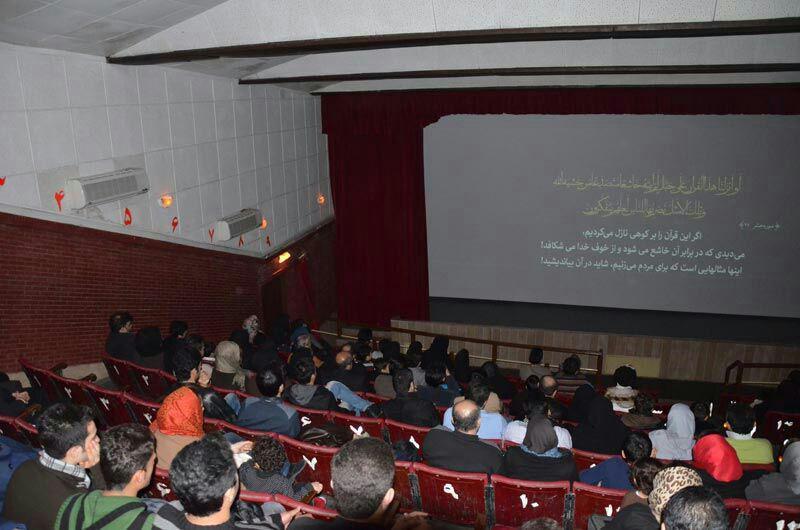 سینما سپیدرود رشت سینما سپیدرود رشت