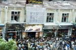 سینما قدس اردبیل