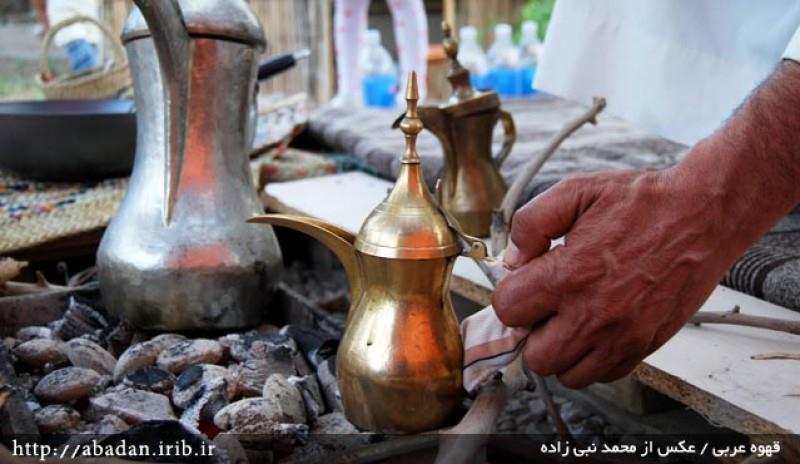 قهوه خوزستان آیین قهوهخوری کهن خوزستان وارد زندگی روزمره شده است