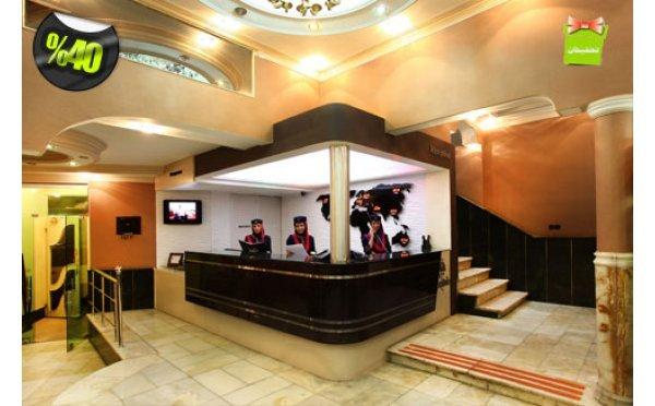 هتل مروارید تهران