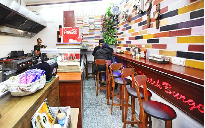 واچ برگر تهران