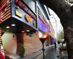 کافه رستوران منو تهران