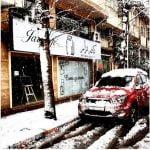کافه ژار لاهیجان