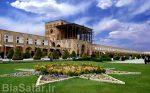 سفر به اصفهان و اقامت در اصفهان