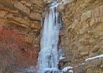آبشار و قندیل های یخی آوستا
