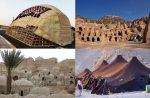 سیستانوبلوچستان میزبان جشنواره سفره ایرانی، فرهنگ گردشگری می شود