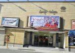 سینما بهمن سبزوار