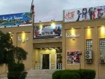 سینما دریا ماهشهر