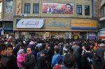 سینما فرهنگ اراک