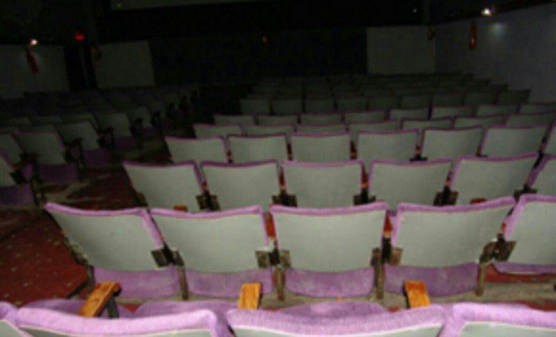 سینما قدس اهواز
