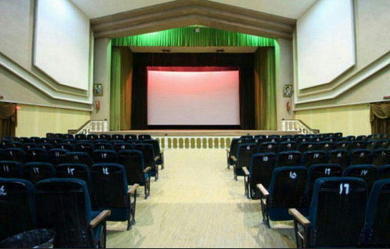 سینما هلال اهواز سینما هلال اهواز