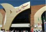 سینما هلال ایرانشهر