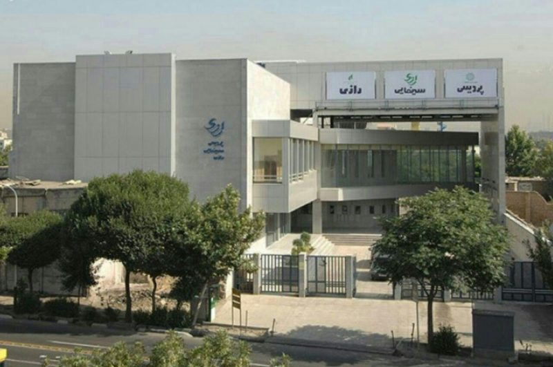 سینما پردیس رازی تهران