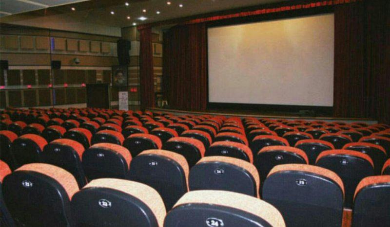 سینما پردیس قلهک