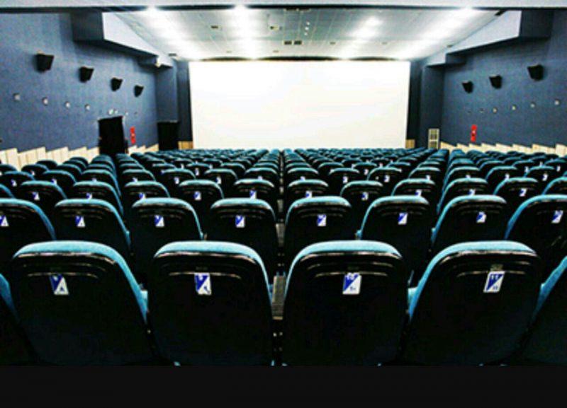 پردیس سینماتک یزد