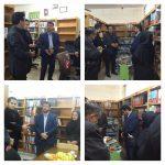 کتابخانه امام خمینی آمل